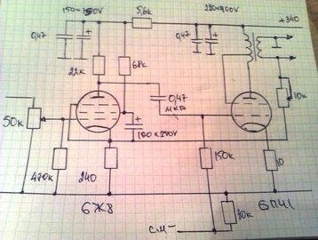 Как таковой схемы не рисовал, вот рисовал по прпосьбе схему на 6П41С, в драйве тоже 6Ж8, тольке в усе с ГУ-50 вместо...