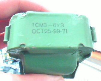 post-956-1296408766_thumb.jpg