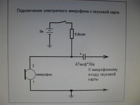 post-11653-0-77226400-1515095402_thumb.jpg