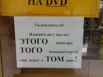 post-58-1234815322_thumb.jpg