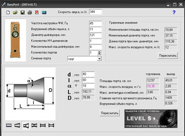 post-13860-1361862095_thumb.jpg