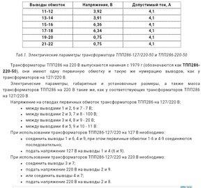 post-32964-0-29901800-1488021749_thumb.jpg