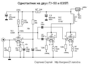 post-3012-1301322861_thumb.jpg