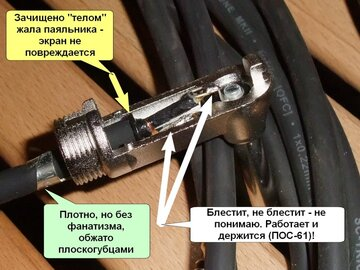 post-2358-1362964088_thumb.jpg