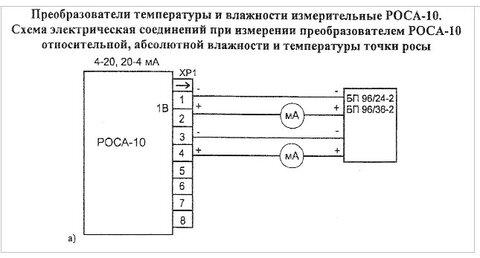 post-5411-0-08135300-1460389078_thumb.jpg