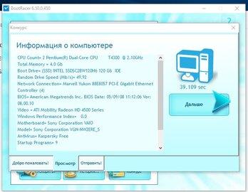 post-4368-0-43006200-1497236583_thumb.jpg