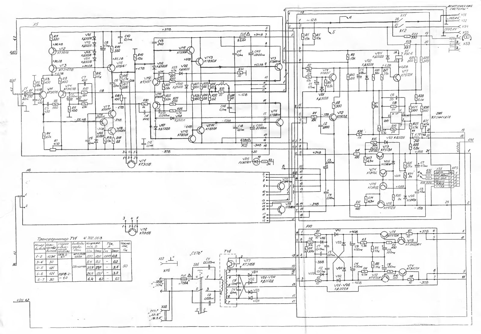 схема амфитон 75у 202с