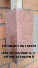post-3020-1409668740_thumb.jpg