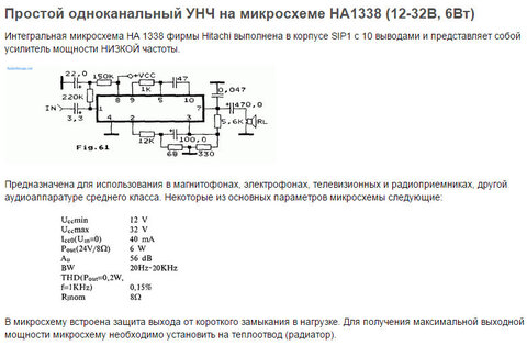post-32189-0-03392900-1477818979_thumb.jpg