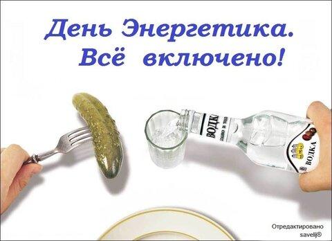 post-25087-0-85152100-1513968692_thumb.jpg